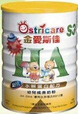『121婦嬰用品館』金愛斯佳S3舒兒水解幼兒牛奶粉900g(12罐,再贈4罐)共16罐 0