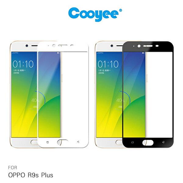 強尼拍賣~CooyeeOPPOR9sPlus滿版玻璃貼全膠滿版全屏高透光率9H硬度2.5D鋼化膜