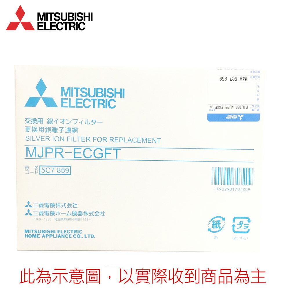 MITSUBISHI 三菱 MJPR-ECGFT  /  MJPRECGFT 除濕機濾網 適用 MJ-E92CG / MJ-E105BJ - 限時優惠好康折扣