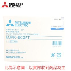 MITSUBISHI 三菱 MJPR-ECGFT 除濕機濾網 適用 MJ-E92CG/MJ-E105BJ