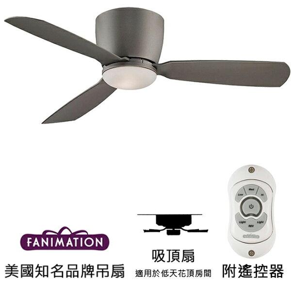 美國知名品牌吊扇專賣店:[topfan]FanimationEmbrace44英吋吸頂扇附燈(FPS7981GR)鐵灰色
