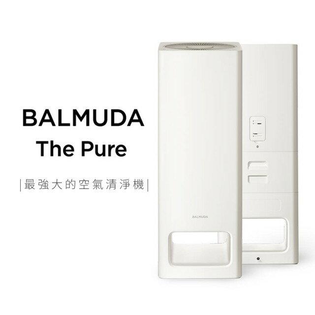 【日本BALMUDA】The Pure 二代空氣清淨機 原廠公司貨 0