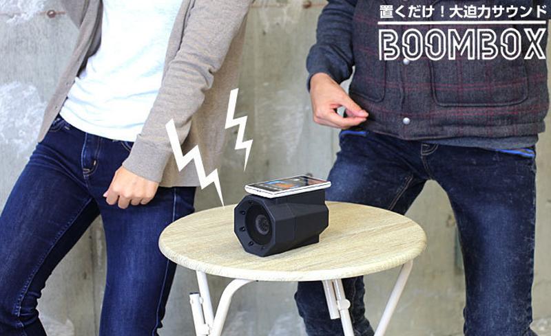24H出貨【第八代共振喇叭感應音箱】充電喇叭 USB充電音箱 藍牙喇叭 藍芽音箱 音響 藍芽喇叭 重低音喇叭 無線喇叭【AB344】 6