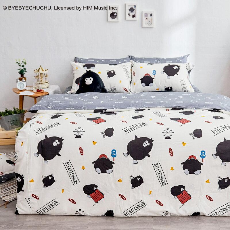 床包兩用被套組  /  雙人-100%精梳棉【奧樂雞的遊樂園】含兩件枕套 獨家人氣插畫家 聯名款 戀家小舖 台灣製 6
