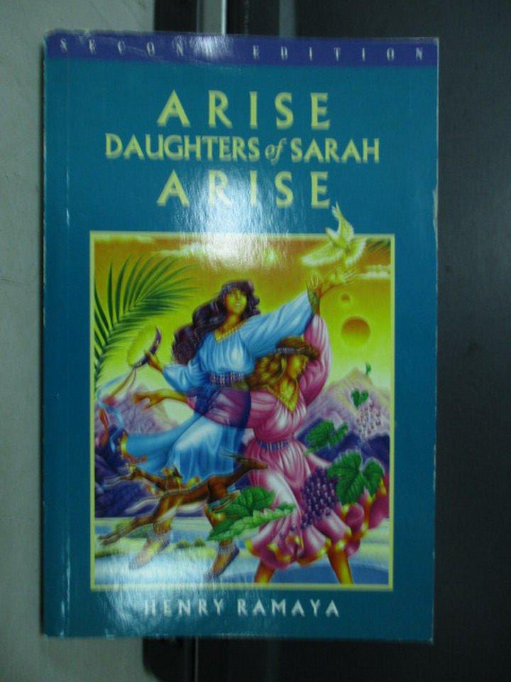 【書寶二手書T9/原文小說_NAC】Arise Daughters of sarah Arise_1991