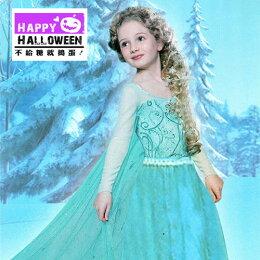 【派對造型服/道具】萬聖節裝扮-冰雪公主裝 (藍) JDBT-081603
