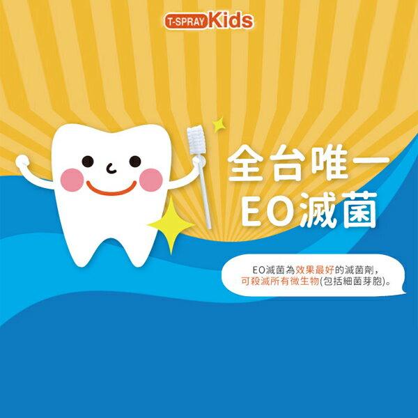 【清潔嬰幼兒口腔專用】齒妍堂 口腔清潔棒 30入 全台唯一EO滅菌 創新波浪刷頭 2