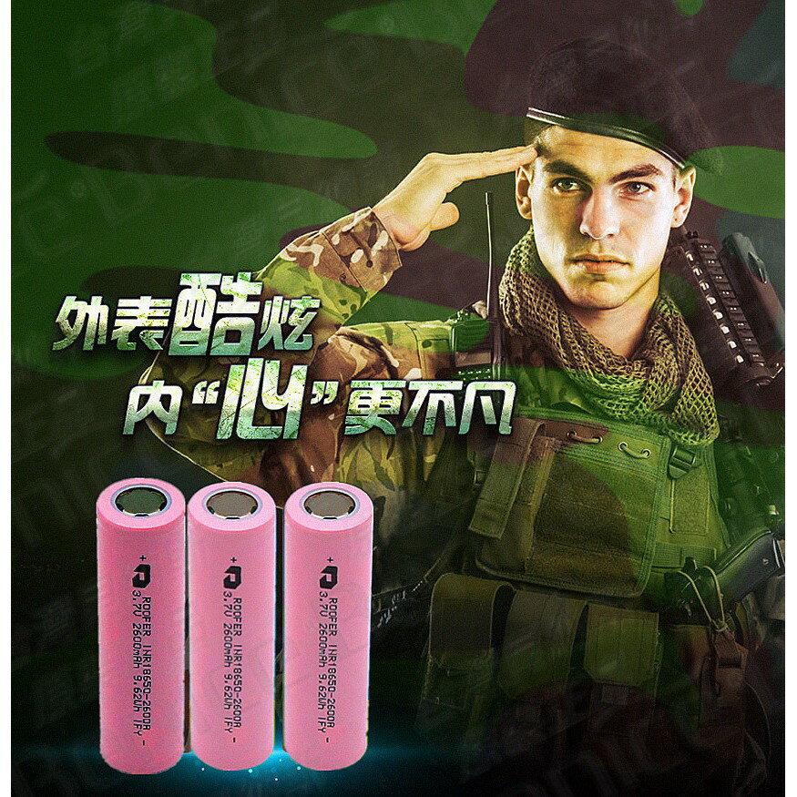 商檢合格 充電電池 18650 BSMI 鋰電池 18650電池 送電池盒 鋰電池 非 三星 松下 2600mAh
