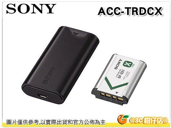 【樂天雙12領券現折120】 SONY ACC-TRDCX 原廠 micro USB 充電盒組 (含一顆原電) BX1 可用 RX100M6 0