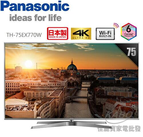 【佳麗寶】-(Panasonic國際牌)75型 日本製4K連網電視【TH-75EX770W】