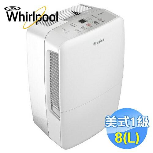 <br/><br/>  惠而浦 Whirlpool 8L節能除濕機 WDEE16W<br/><br/>