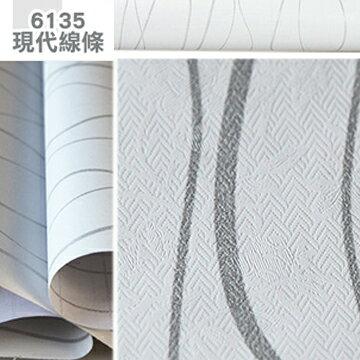 WallFree窩自在~DIY防水PVC自黏牆紙~ 線條_6135