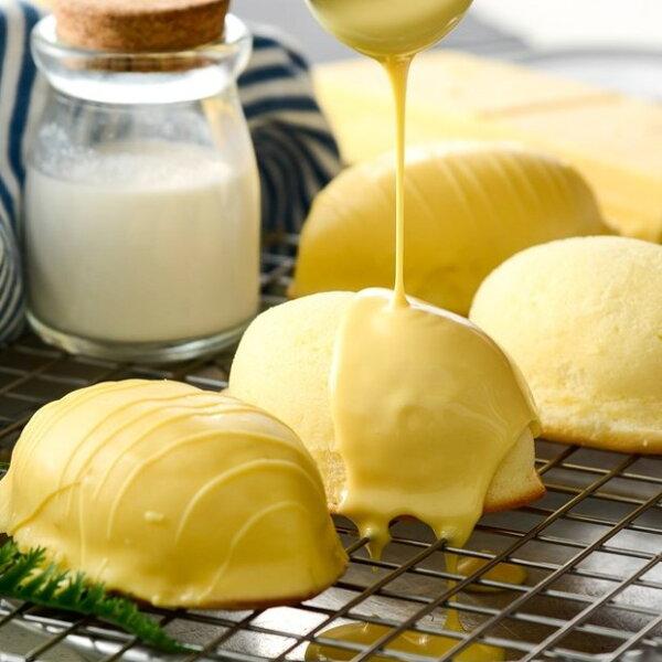 【中秋限定5折】翡翠檸檬蛋糕禮盒★499免運★採用屏東新鮮檸檬果肉精心調配製成低糖的檸檬蛋糕★