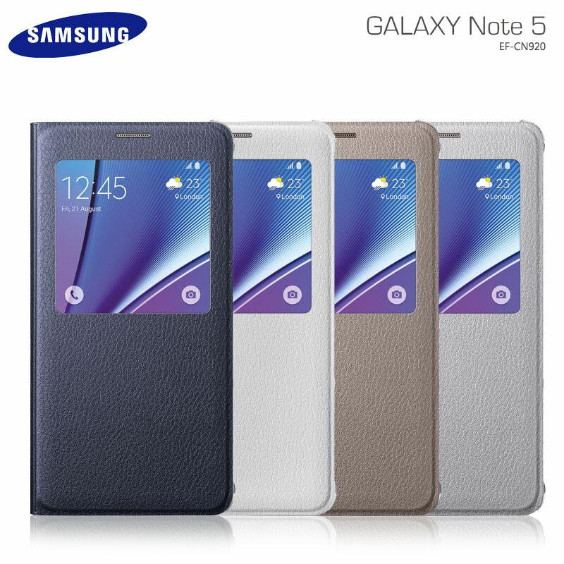 Samsung Galaxy NOTE 5 N9208 專用 原廠 皮革透視感應皮套/視窗保護套/免翻蓋接聽/休眠保護套/背蓋/保護殼/貿易公司貨