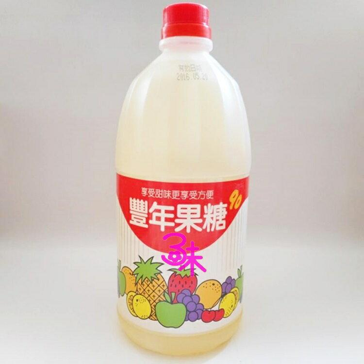(台灣) 豐年果糖 1罐 1500g (1088ml) 特價 175元 (端午節必備商品)