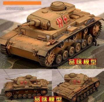 172 二戰德軍三號G型坦克 1入