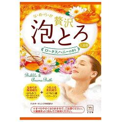 日本製 入浴劑 泡澡粉 泡湯 SOAP 保濕入浴劑 泡泡浴 保濕 香氛 入浴 泡澡 入浴粉 牛乳石鹼 30g