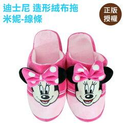 米妮造型絨布拖鞋-線條 26cm內 室內拖鞋 迪士尼 [蕾寶]