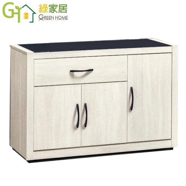 【綠家居】漢納時尚4尺木紋玻璃餐櫃收納櫃
