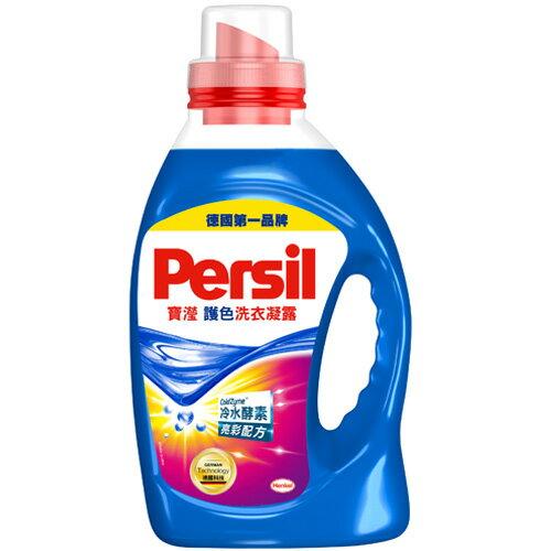 Persil 寶瀅 護色洗衣凝露 1.46L