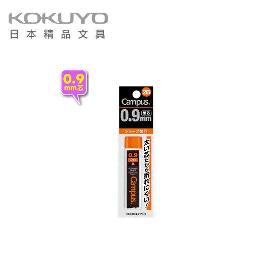 日本KOKUYOPSR-C2B9N-1PCampus小學生2B自動筆芯0.9mm-36支入包