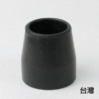 橡膠腳套 腳墊 - [811] 孔徑2.7cm 高4.05cm 黑色 2個入 助行器使用 洗澡椅使用 老人用品 銀髮族*可超取*