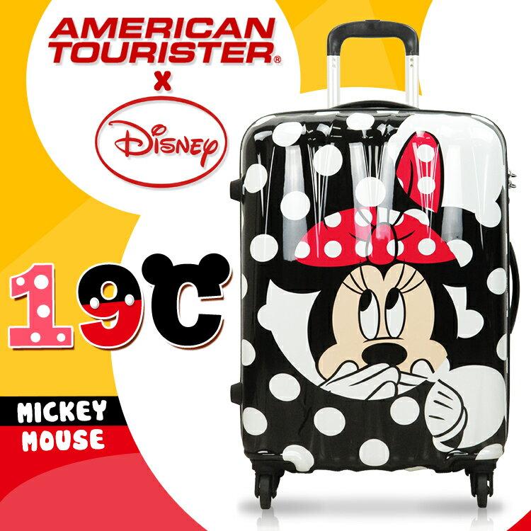 《熊熊先生》7折特賣 新秀麗Samsonite 美國旅行者American Tourister 行李箱 旅行箱 28吋 19C