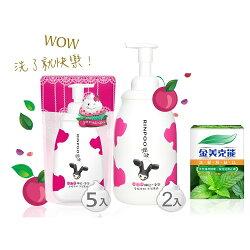 潤波全脂牛奶嫩白(桃)沐浴慕絲850mlx2+補充包700mlx5+金美克能洗髮粉(3gx10包/盒)