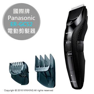【配件王】日本代購 Panasonic 國際牌 ER-GC52 黑 電動剪髮器 理髮器 另 ER-GC40