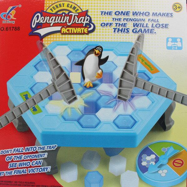 標準版 企鵝敲冰 NO.61788 冰磚疊疊樂/一盒入{促199} 破冰遊戲 拯救企鵝 企鵝敲敲樂 打冰磚 親子桌遊 益智玩具CF127924~生61788 創