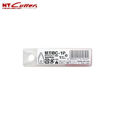 NT BC-1P 割圓器替換刀片 -1片入 / 盒