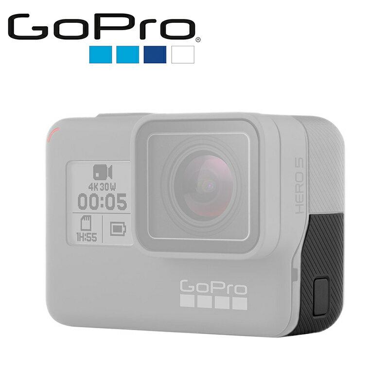 ◎相機專家◎ GoPro HERO5 更換側邊護蓋 保護蓋 蓋子 AAIOD-001 公司貨