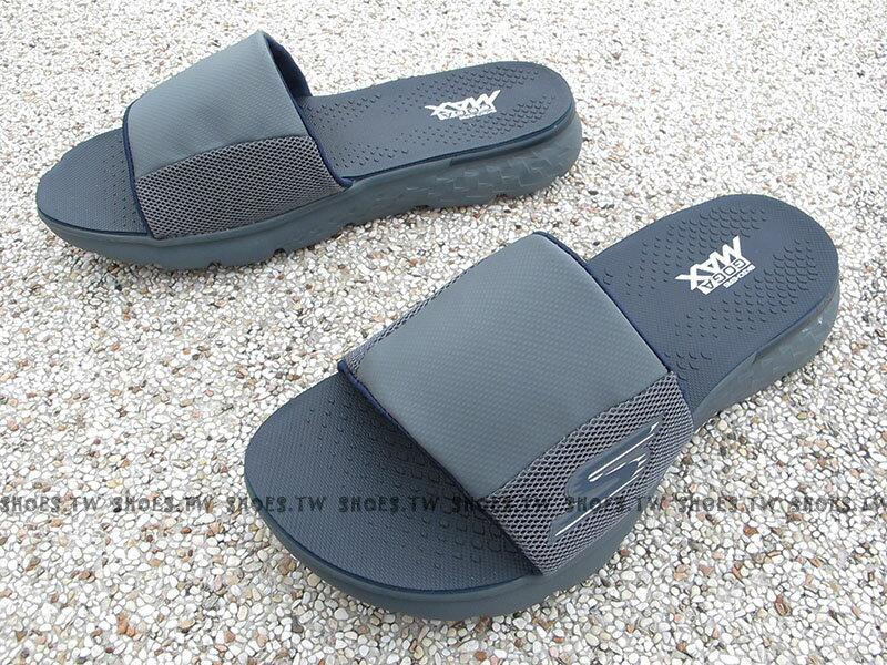 [28cm] Shoestw【54260CCNV】SKECHERS 拖鞋 ON THE GO 健走鞋 深灰藍 瑜珈鞋墊 男生尺寸❤母親節送禮首選❤
