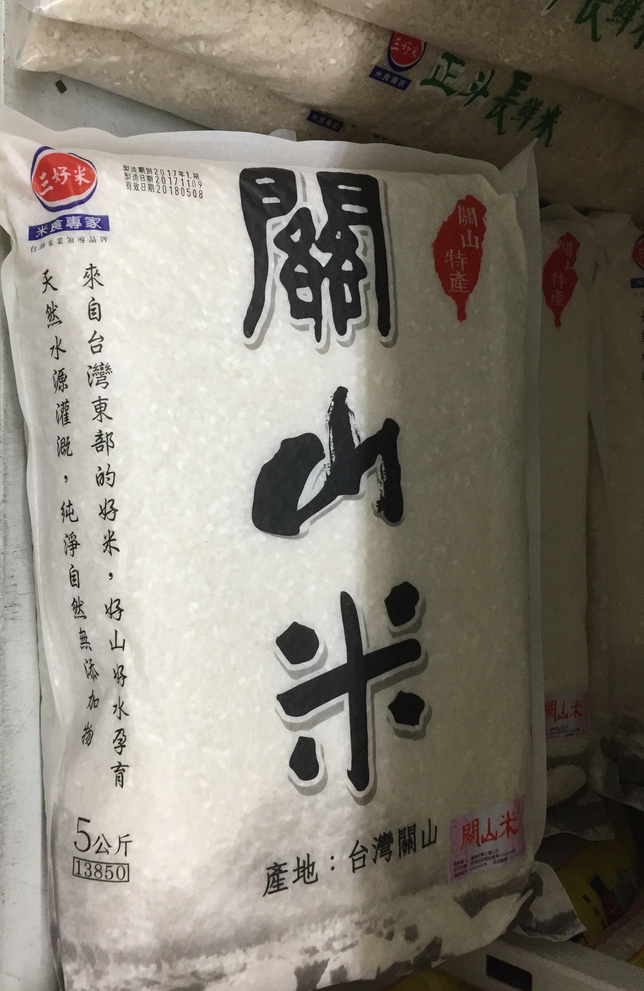 美琪 ((台灣之光)) 이스트 플라워 밥米粒Q彈 關山米 쌀 곡물 Q 껍질5kg/包