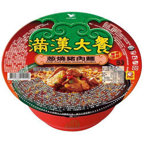 統一滿漢大餐蔥燒豬肉麵*2入【愛買】