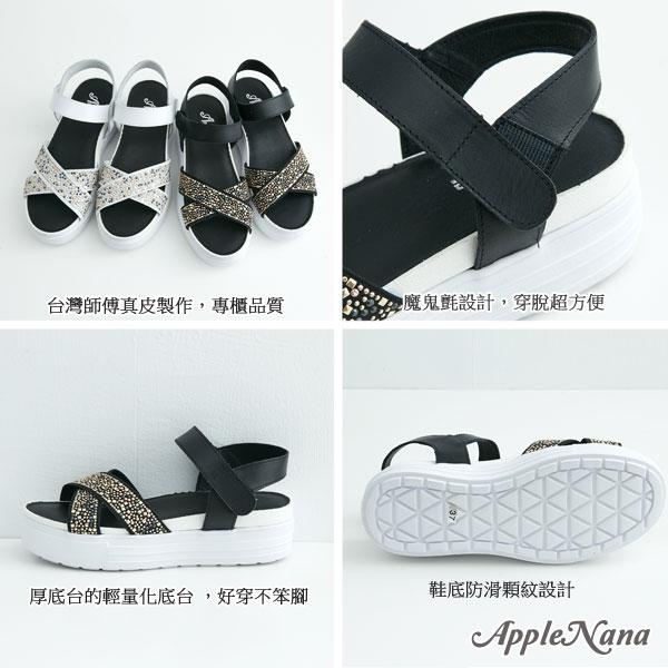 AppleNana。夏季必穿輕量化鉚釘真皮厚底涼鞋【QD79521380】蘋果奈奈 3