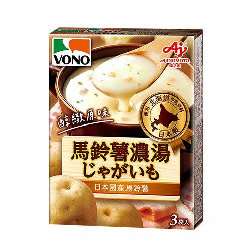 VONO醇緻原味-馬鈴薯濃湯【愛買】 - 限時優惠好康折扣
