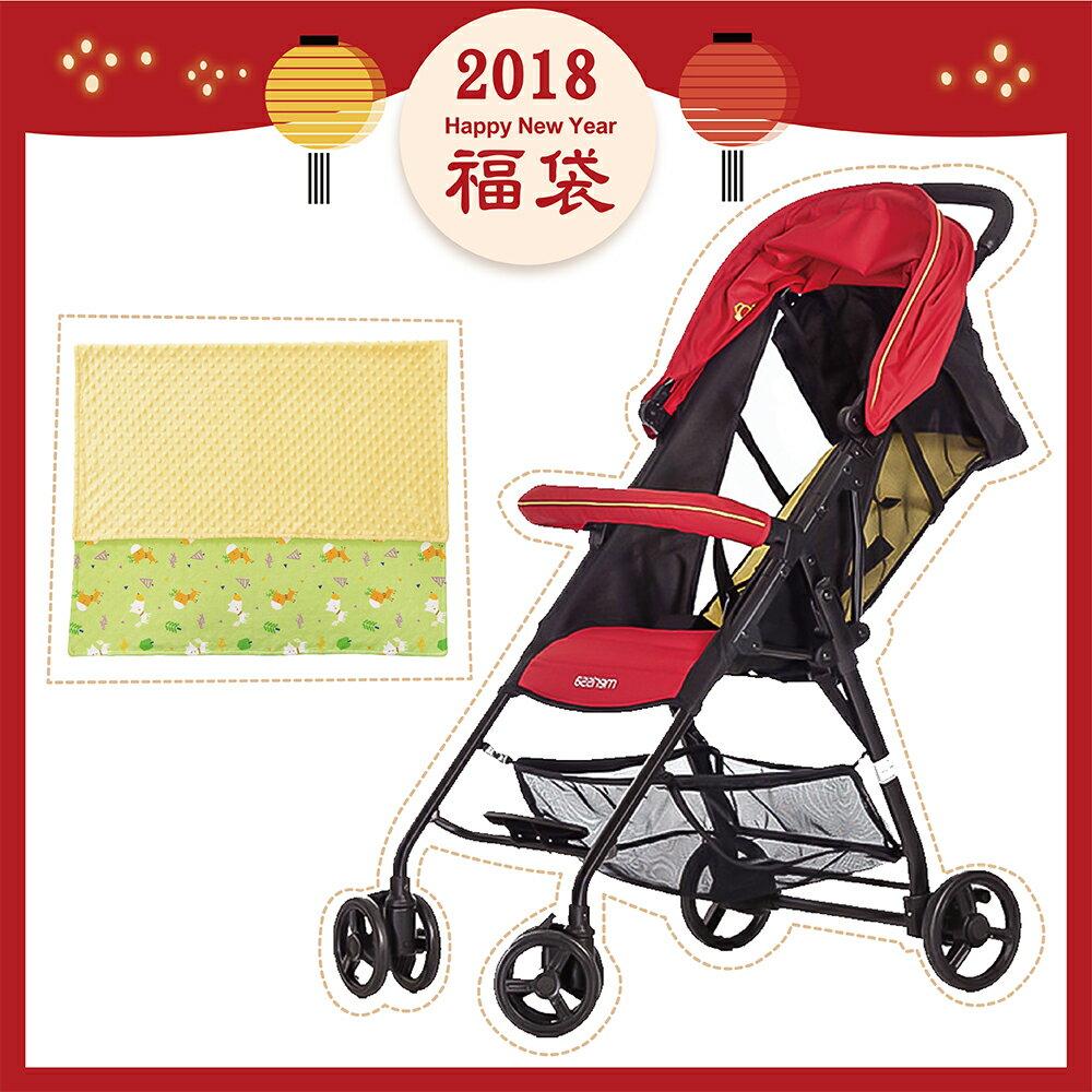 【2018福袋】Merissa 美瑞莎 輕量登機手推車出遊福袋(豔陽紅)