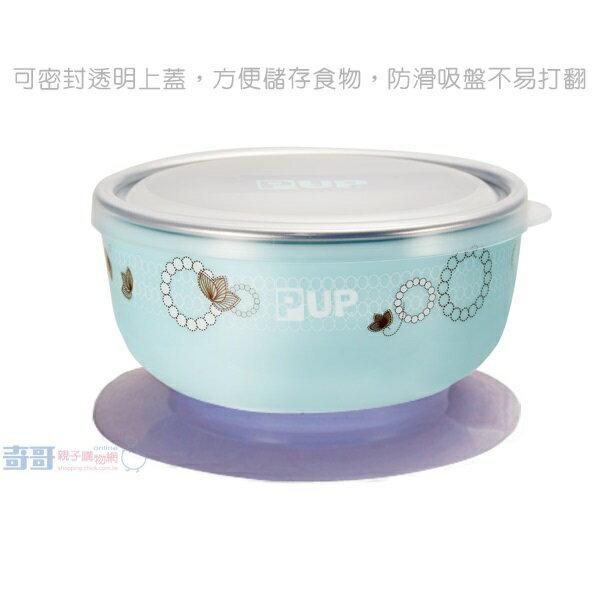 PUP 304不鏽鋼活動碗組 CNF30600Z 1