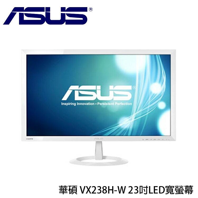 [喬傑數位]華碩 VX238H-W 23吋LED寬螢幕