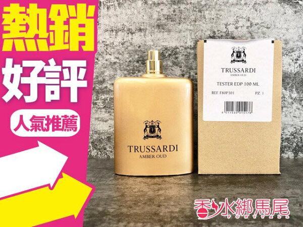 TRUSSARDIAMBEROUD典藏男性淡香精100mlTESTER◐香水綁馬尾◐