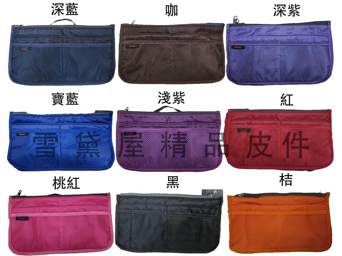 ~雪黛屋~SEED 化妝包隔層袋分類包袋中袋進口防水尼龍布材質多袋口隔層可手拿手提包袋內隔層分類B136SA12161