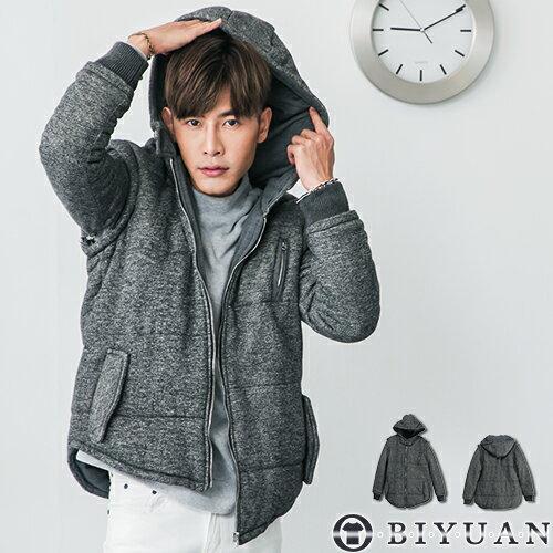 背心/外套兩穿連帽外套【SP1199】OBIYUAN 超厚鋪棉外套 共1色獨家訂製