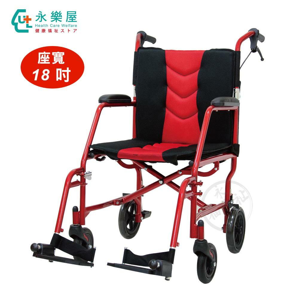 攜帶型看護輪椅PH-183A(未滅菌)/可收/輪椅B款補助/贈送外出袋