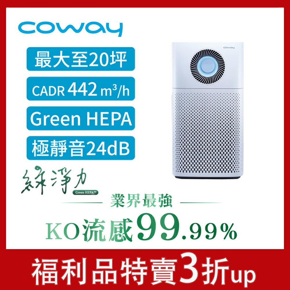 【1元加購按摩枕】Coway 綠淨力噴射循環空氣清淨機AP-1516D