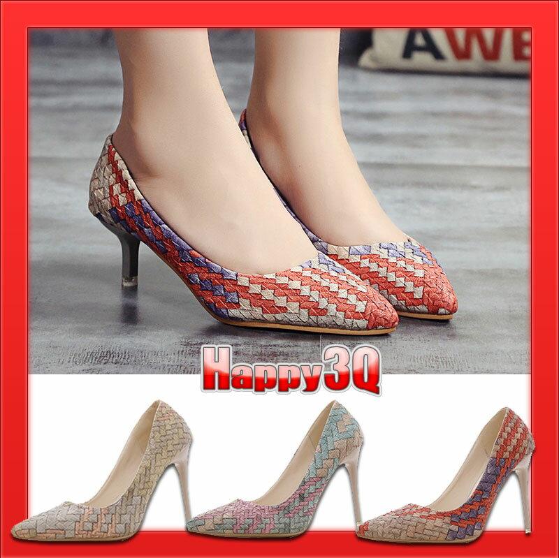 菱格紋不規則拚色細跟性感低跟尖頭高跟鞋~粉 米 紅35~39~AAA0978~