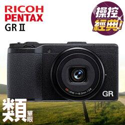 "RICOH理光 GR II  APS-C el 高畫質 代購商品 現貨 ""正經800"""