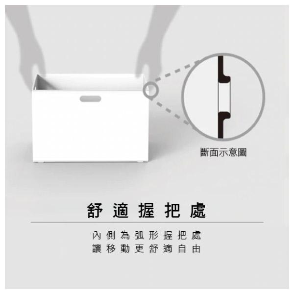 收納盒 直式半格型 N INBOX WH NITORI宜得利家居 8