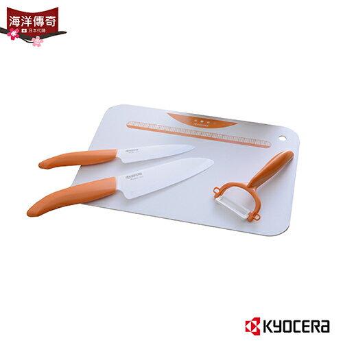 【海洋傳奇】【日本出貨】KYOCERA 京瓷 陶瓷刀4件禮盒套組 2
