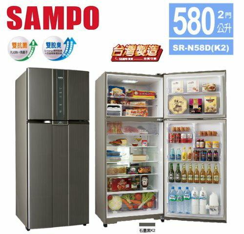 <br/><br/>  【佳麗寶】-(SAMPO聲寶)580公升1級二門變頻冰箱【SR-N58D(K2)】<br/><br/>